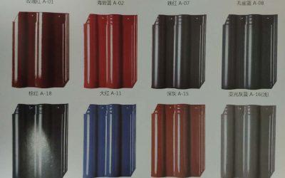 连锁瓦:全瓷欧式连锁瓦系列
